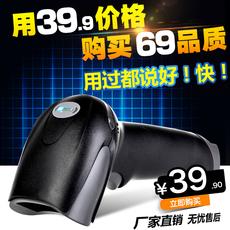 Сканер штрих-кода Nteumm F5