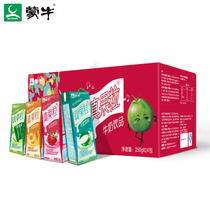 (CAT supermarket) Meng Niuzhen fruit gift box 250g*24 box of old and new packaging shipped randomly