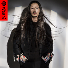 Национальный костюм Flower Sheng Kee hmb161405