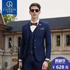 Business suit Cajerin cjr/xfd0124/a