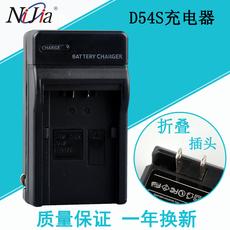 Зарядное устройство для SLR Nijia VW-VBD58