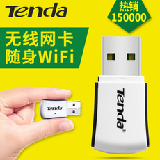 Адаптер USB Tenda W311m Usb Wifi