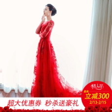 Evening dress Man Ting Fang l085