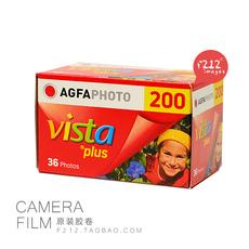 Фотопленка AGFA VISTA200 135 C41 LOMO