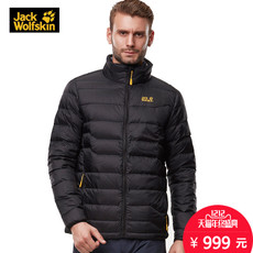 куртка Jack wolfskin 5009551 2016 JACKWOLFSKIN