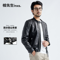 Leather Mr cotton n277810007