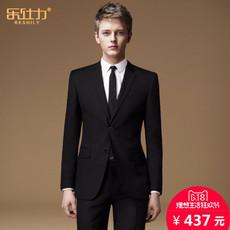 Деловой костюм RESHILY 1422719