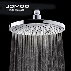 Комплектующие для душа JOMOO G06031-2C02-1