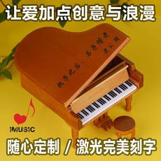 Заказной музыкальная шкатулка