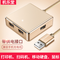 USB-хаб Joyroom K2 Usb 2.0 Usb