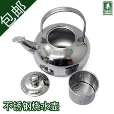 Чайник походный Easywalking EW/pot02 0.8L