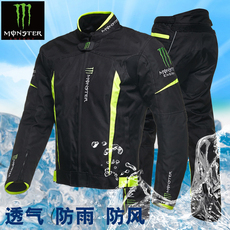Мотокостюм Kawasaki ghost racing suits