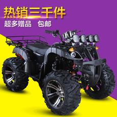 Квадроцикл Trinity 150 250