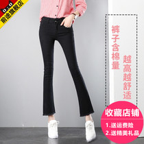 Spring edges Korean personality skinny wide leg jeans