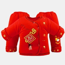 Newborn babies out of baby clothes and festive autumn and winter cotton coat three-piece China dress padded jacket suit