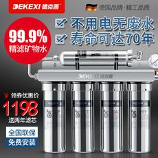 Фильтр для воды q4/1
