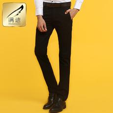 Классические брюки Muszoom ms14c591k