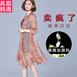 夏季桑蚕丝上衣女款高档真丝防晒衫开衫中长款空调衫薄款外搭披肩空调衫
