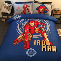 Authentic iron man cartoon four set cotton active cotton childrens bed linen bed set of three or four boys Hat