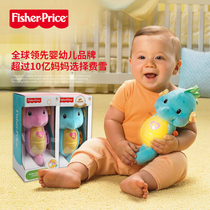 Seahorse Fisher to appease a small hippocampus baby an unborn baby toys baby musical plush toy containing a new year gift