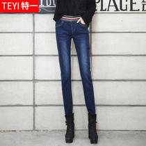 Elastic waist pencil student Korean self slim jeans