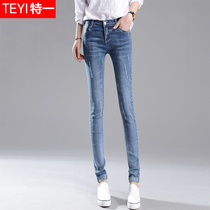 Skinny jeans dress 2016 spring new slim Slim pants feet pants worn childrens pants jeans women