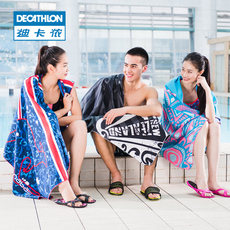 полотенце Decathlon 8380785 NABAIJI