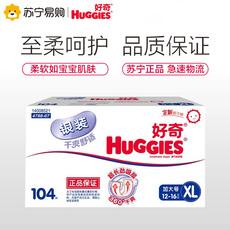Подгузники HUGGIES XL104 XL