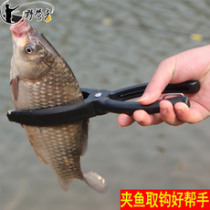 Захват для рыбы The campers