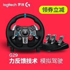 Руль Logitech G29 PS3/PS4 900 G27
