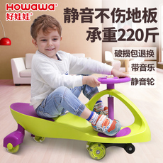 Wheeled toys and pedal cars Howawa