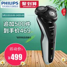Электробритва Philips S5080