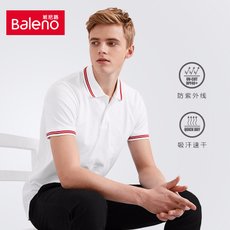 Polo Shirt 88701102 Baleno Polo