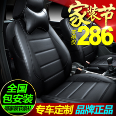 Covers for car seats Zoncar 16