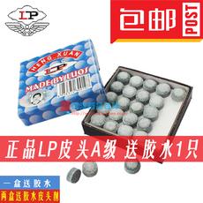наконечник для кия LP whxxtq110 9mm