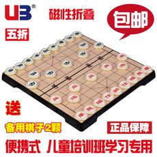 Китайские шахматы U3 AIA UB UB
