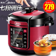 Электро скороварка Midea MY-QC50A5 5L