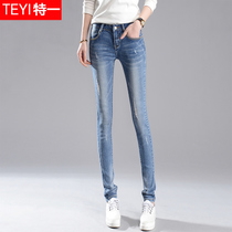 Spring and autumn student fashion stretch slim pencil Korean jeans