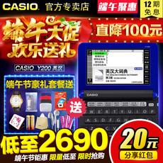 Электронный словарь CASIO E-Y200 Ey200