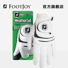 чехол Footjoy weathersoft FJ Weathersof