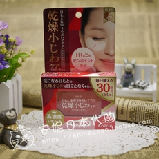 Kracie muscle beauty essence Kanebo Kracie