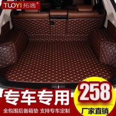 коврик для багажника Top Plaza CRV