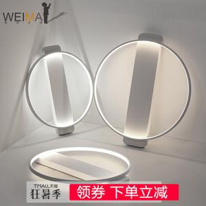 北欧圆形led吸顶灯现代简约创意房间卧室灯个性客厅灯儿童房灯具吸顶灯