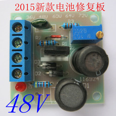Technical electronics 2015 48V