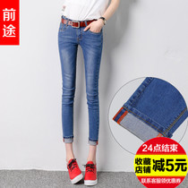 Korean version of cultivating students pencil in autumn and winter pants