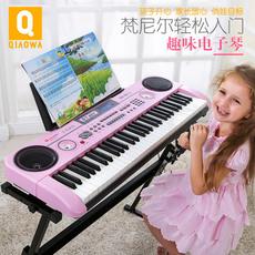 Детский синтезатор Pretty baby baby 3-6