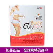 ��Ʒ��ُ �n����֬�Nskin body cellution�t������p���N