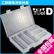 Бокс для хранения аккмуляторов Yt 100