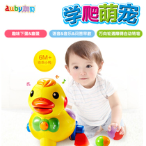 Aubay infant baby baby 12 months toys