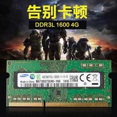 Оперативная память Lenovo G40 G50 G40-70